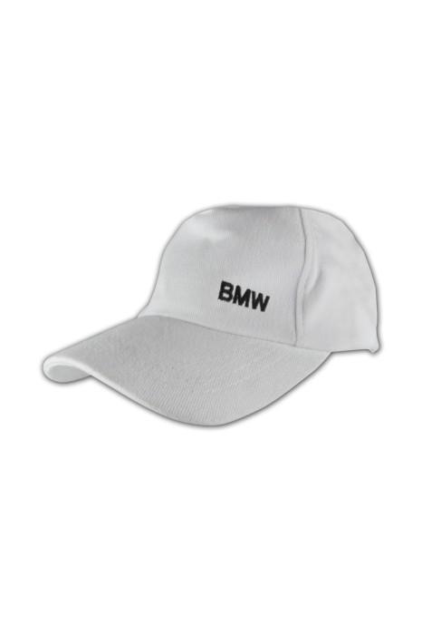 HA190鴨嘴cap帽訂造 cap帽設計 cap帽製作
