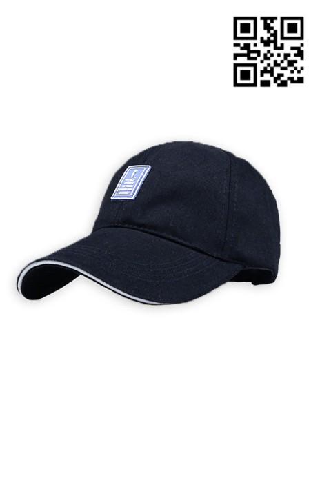HA227 訂製韓版潮太陽帽 訂購團體防曬棒球帽 來樣訂購遮陽帽 男士鴨舌帽批發