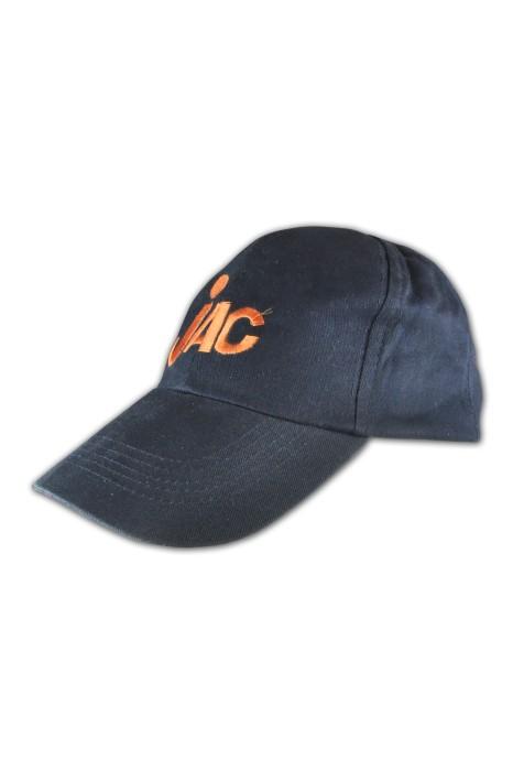 HA187運動帽訂做HK 運動帽製作