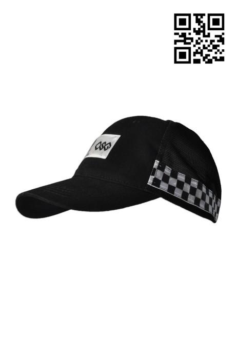 HA250   製造反光鴨舌帽  大量訂造棒球帽 反光章 設計透氣棒球帽  棒球帽製造商