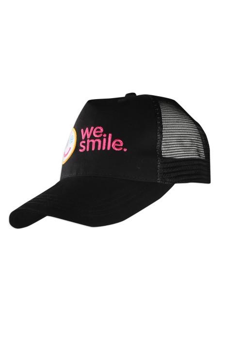 HA252    訂造繡花棒球帽  設計網布棒球帽  供應透氣運動棒球帽  棒球帽製造商