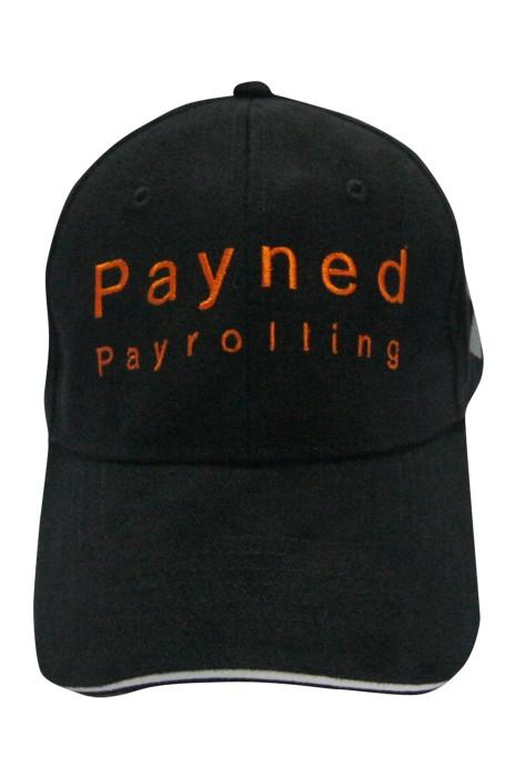 HA271 訂製棒球帽 設計繡花棒球運動帽 棒球帽供應商