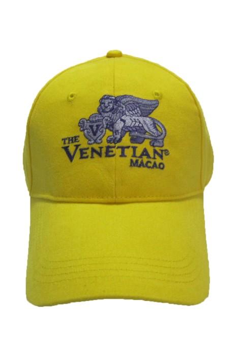 HA272 團體訂造棒球帽 設計繡花logo款棒球帽 澳門賭場 推廣活動 帽 棒球運動帽製造商