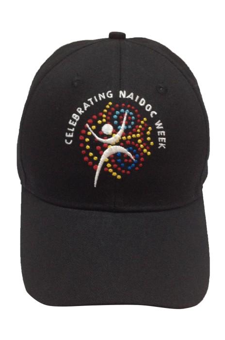 HA278 訂造運動帽 設計運動棒球帽 棒球帽供應商