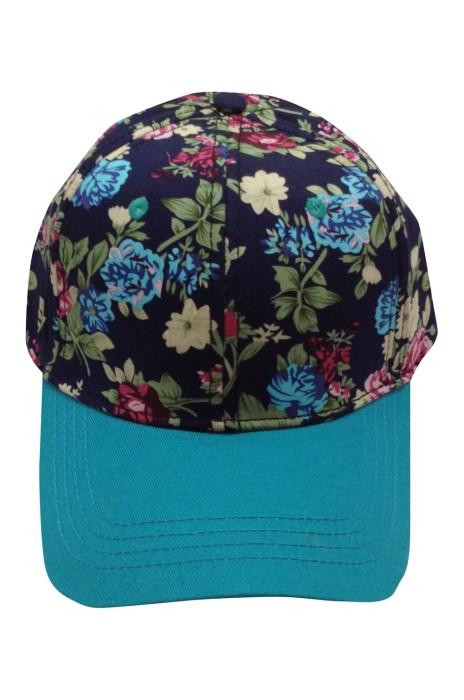 HA285 大量訂做棒球帽  團體訂購棒球運動帽 棒球帽製造商