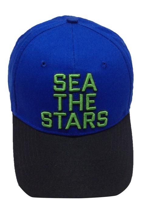 HA288 訂做棒球帽 製造運動帽 棒球帽批發商
