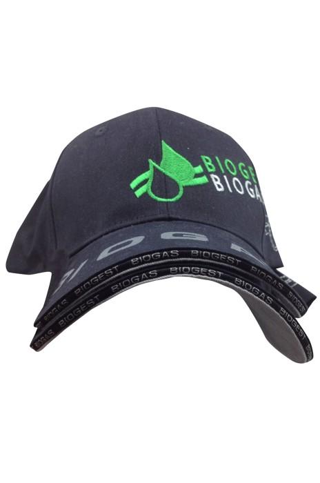 HA293 來樣訂做廣告帽 網上下單廣告帽 自訂廣告帽專營店
