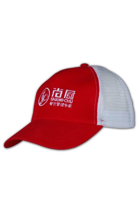 HA133女裝 cap 網球帽訂造 網球帽供應商 運動帽訂做 運動帽DIY