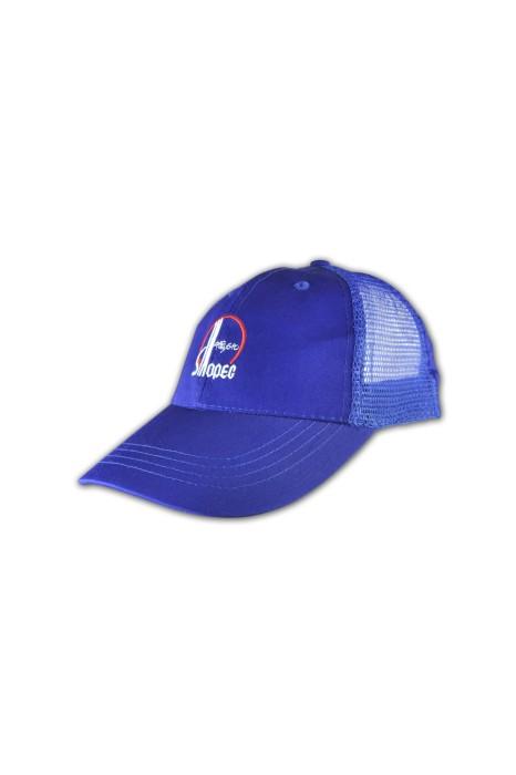 HA186高爾夫帽訂造 香港 高爾夫帽印製