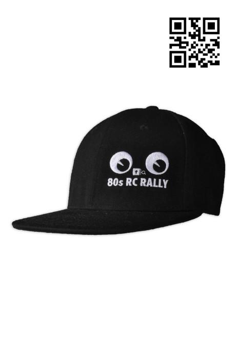 HA251  訂購時尚大頭帽  網上下單個性大頭帽  嘻哈帽 大量訂造大頭帽  大頭帽hk中心