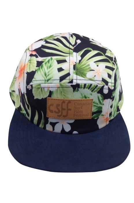 HA262 訂製大頭帽 嘻哈帽 大量訂做大頭帽 設計運動帽專營店