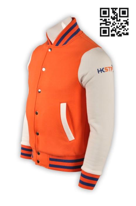 Z239 棒球衛衣 高新科技行業 拼 色 棒球外套 綿褸 啪鈕外套 棒球 褸 拼 色 訂 園區活動外套 棒球衛衣公司