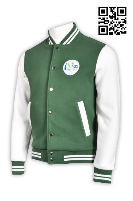 Z243供應衛衣外套 設計拼色棒球褸 棒球 褸 拼 色 訂  IT電腦  綿褸 網絡行業 棒球褸專營