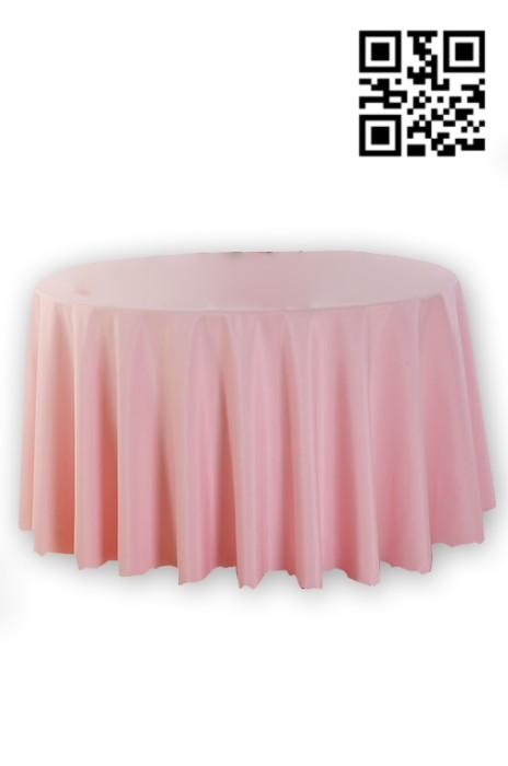 TBC001訂製純色酒店枱布 檯布 大量訂造加厚枱布 彈力圓枱布 會議台布 大圓枱 圓枱布 設計餐廳枱布 枱布製造商