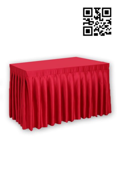 TBC002訂做辦公桌桌裙枱布 製造長方桌枱布 會議檯布  會議台布 大量製作枱布 長枱布 枱布製衣廠
