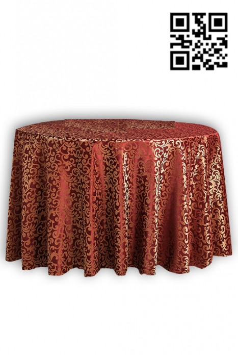 TBC005度身訂造圓桌枱布 設計圓桌專用枱布 圓枱布  會議台布 會議檯布  來樣訂造枱布 枱布供應商