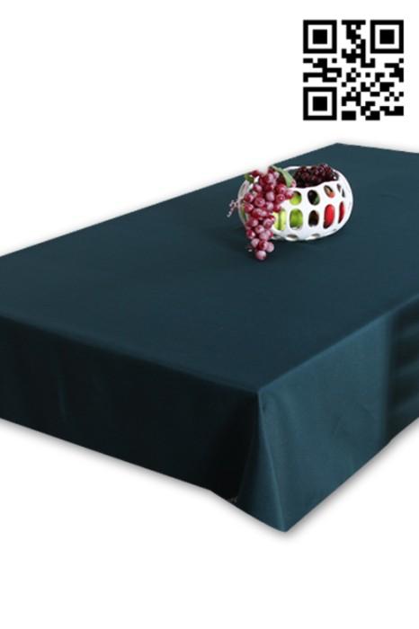 TBC006供應墨綠色餐廳枱布 訂造家用餐桌枱布 長枱布 網上下單枱布 枱布製造商