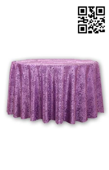 TBC007設計歐式餐廳枱布 訂製印花餐桌枱布 圓枱布 個人設計枱布 會議台布 檯套 枱套  燙晝-枱布 大圓枱 枱布製衣廠
