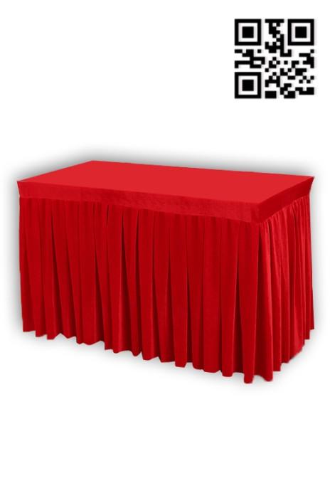 TBC008製作絲絨會議枱布 供應長桌專用枱布 檯布  會議檯布 會議台布 大量訂造枱布 枱布製造商 燙晝-枱布