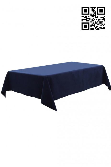 TBC010  訂製高檔復合台呢枱布  純色典雅枱布 製造會議枱布 絨枱裙罩  長枱布 訂購辦公桌枱布 枱布製衣廠
