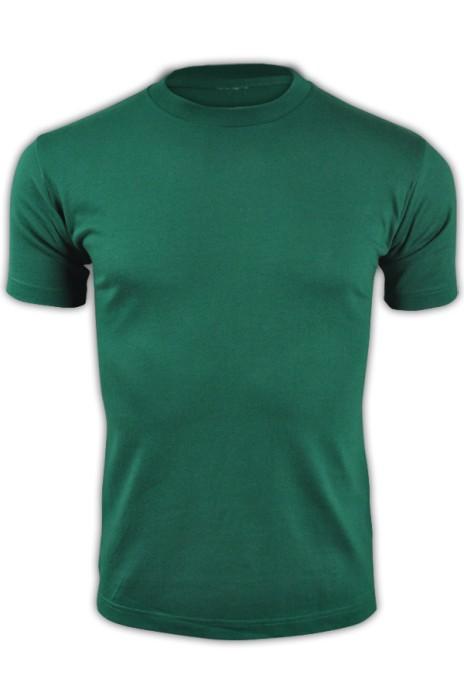 printstar 深綠色193短袖男裝T恤 00085-CVT  DIY男裝休閒T恤 彈性運動T恤 T恤專門店  T恤價格