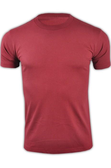 printstar 棗紅色112短袖男裝T恤 00085-CVT  純色全棉T恤 短袖修身T恤 T恤配搭 T恤公司  T恤價格