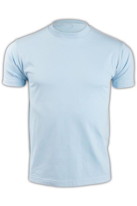 printstar 淡藍色133短袖男裝T恤 00085-CVT  經典純棉T恤 運動吸汗T恤 T恤專門店  T恤價格