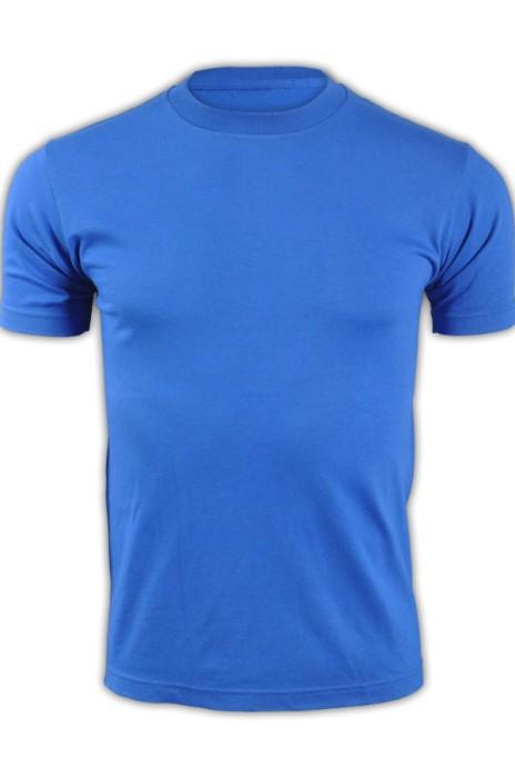 printstar 彩藍色032短袖男裝T恤 00085-CVT  彈力舒適運動T恤 團體LOGO印製T恤 T恤公司  T恤價格