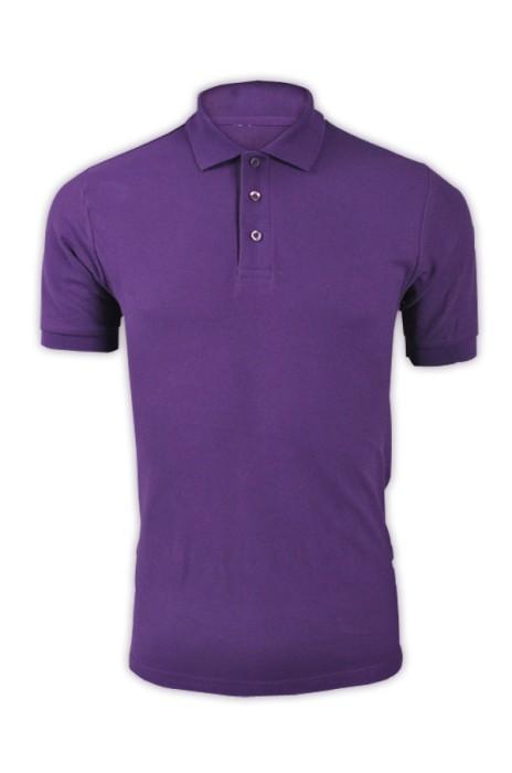 純色 深紫色082短袖男裝Polo恤 1AC03  純色polo恤 團體polo恤選擇 polo公司 T恤價格
