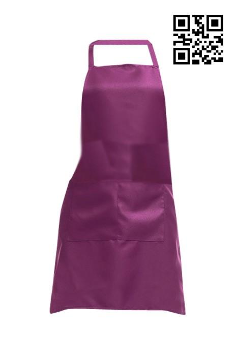 SKA004  深紫色圍裙   設計訂造圍裙  圍裙製造商  圍裙價格