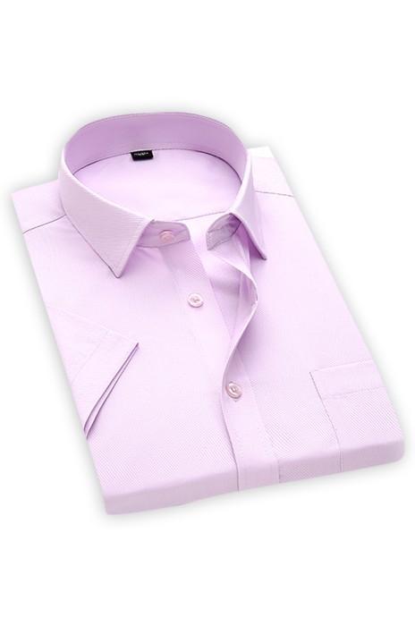 SKR009 訂造商務男士短袖恤衫款式  製作修身短袖恤衫款式   自訂純色職業短袖恤衫款式    短袖恤衫專營