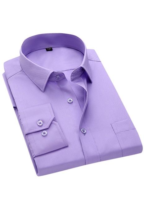 SKR014 訂造修身長袖恤衫款式   設計純色長袖恤衫款式   製造男裝長袖恤衫款式    長袖恤衫專門店