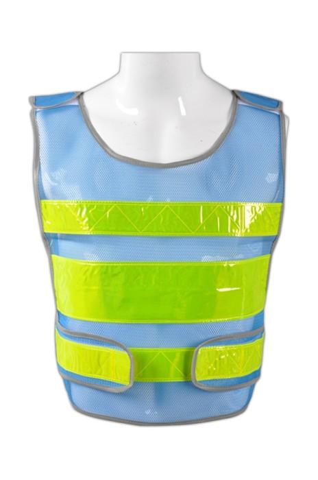 TB 籃網黃條EN471梳織高亮反光背心 LK#001 度身訂造螢光團體作業服 高光工業背心款式 反光服生產廠家  反光背心價格