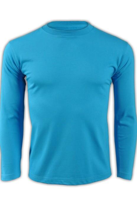 printstar 翠藍色034長袖男裝T恤 00101-LVC 供應訂購彈力舒適運動T恤 團體LOGO印製T恤 T恤公司  T恤價格