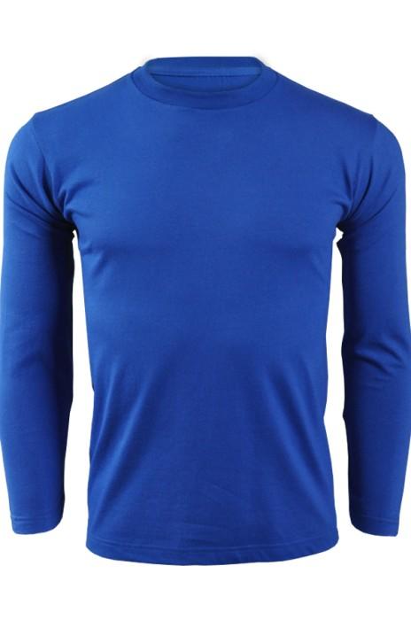 printstar 彩藍色032長袖男裝T恤 00101-LVC 供應訂購彈力舒適運動T恤 團體LOGO印製T恤 T恤公司  T恤價格