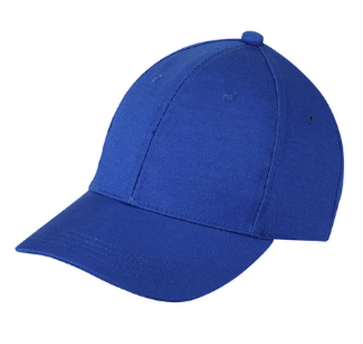 1LE05 彩藍色094棒球帽    來樣訂購棒球帽  棒球帽專門店 帽價格 棒球帽價格