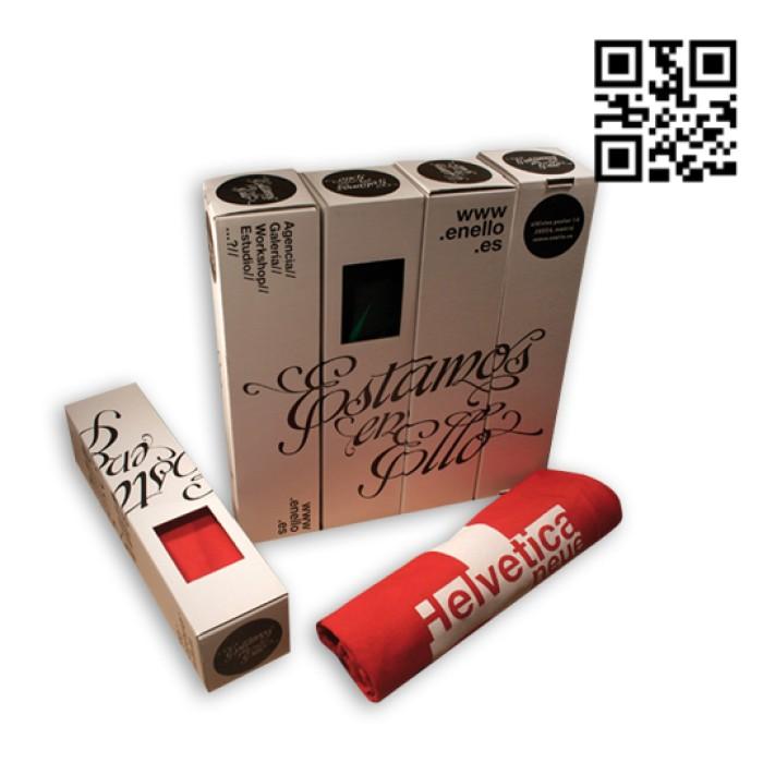 PC001 設計包裝紙盒 供應服飾包裝盒 網上下單包裝紙盒 包裝紙盒專門店