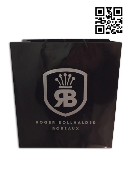 PC006 製作服裝包袋 來樣訂造包裝紙袋  大量訂造包裝紙袋 包裝紙袋製造商