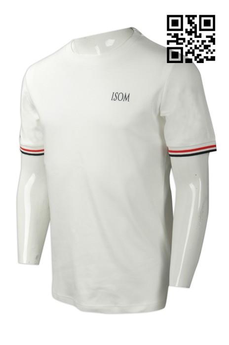 T705 訂造圓領T恤款式   自訂LOGOT恤款式 撞色間 扁機袖  製作男裝T恤款式  T恤專營