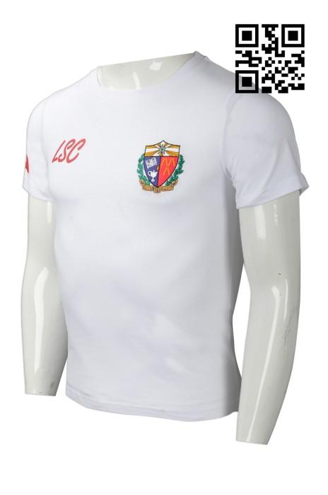 T706 製造度身T恤款式   設計LOGOT恤款式  中學 游泳隊 隊衫  自訂男裝T恤款式   T恤中心