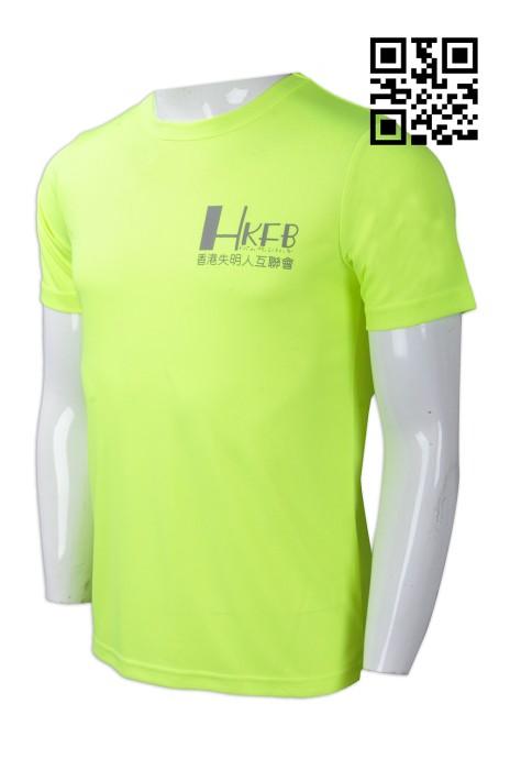 T707 設計個性T恤款式   訂造互聯會T恤款式  香港失明人互聯會   製造T恤款式   T恤廠房