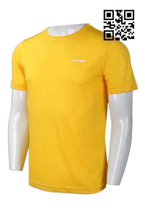 T709 自訂度身T恤款式   製造LOGOT恤款式 跑步 活動比賽衫  訂做男裝T恤款式   T恤製造商