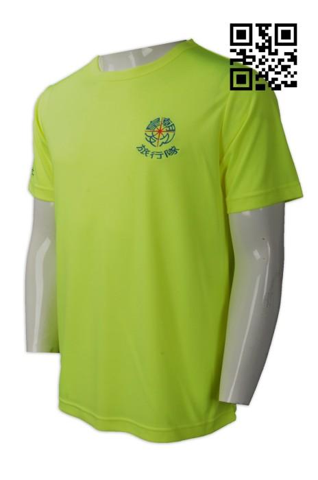 T719製造螢光綠T恤  設計透氣網眼T恤  交流團 訂購淨色旅行隊T恤 T恤專門店