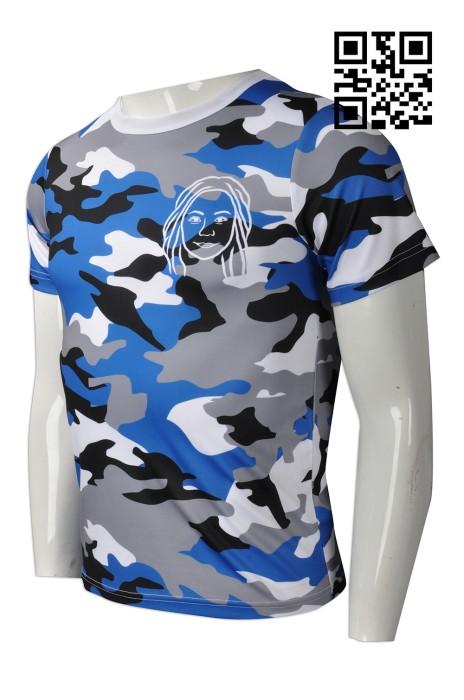 T712 來樣訂造T恤款式    設計LOGOT恤款式   海軍  自製迷彩T恤款式    T恤專營