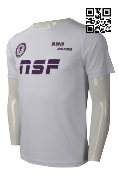 T722 製造長跑專用T恤  個人設計運動T恤  跑會T恤 大量訂造T恤 T恤專門店