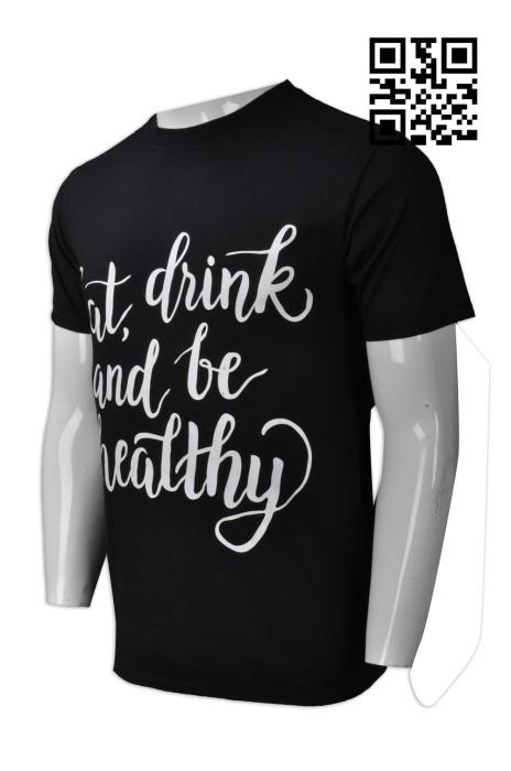 T723 訂造圓領短袖T恤   大量訂造男士T恤  度身訂造T恤  T恤製衣廠