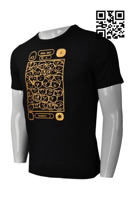 T724   個人設計logoT恤  訂造個性圓領T恤 班衫 來樣訂造短袖T恤 T恤hk中心