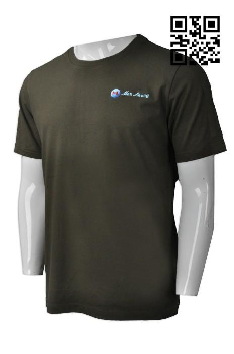 T715  訂造休閒T恤款式   自製LOGOT恤款式 消防系統 樓宇業務保養及維修行業制服  設計男裝T恤款式   T恤專營