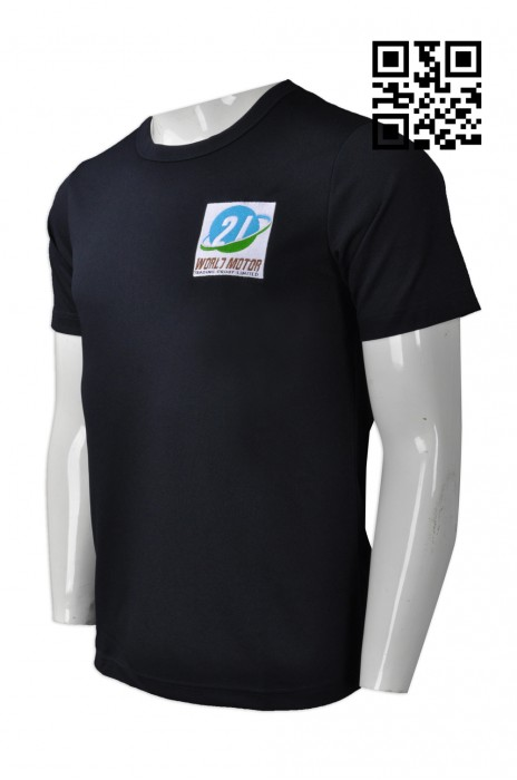 T727  訂造圓領短袖T恤  來樣訂造淨色T恤  WORLD MOTOR LIMITED 網上下單T恤 T恤供應商