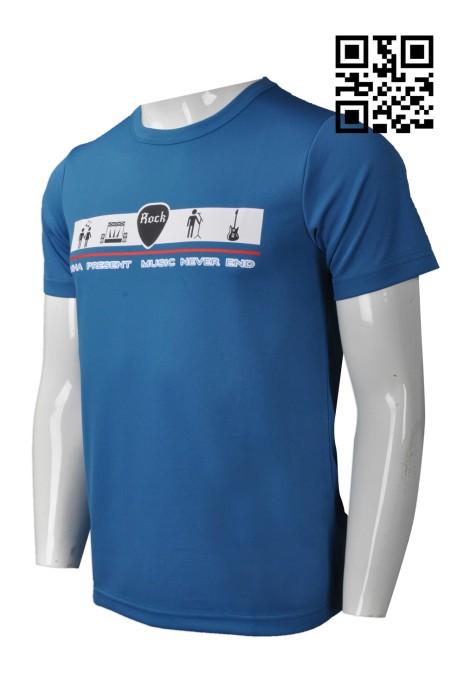 T729  製造樂隊演出T恤  設計個性圓領T恤   網上下單短袖T恤  T恤hk中心